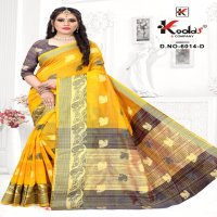 Kodas Soumya 6014 Wholesale Cotton Saree