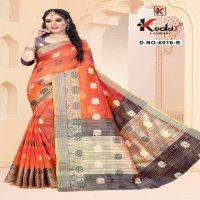 Kodas Soumya 6016 Wholesale Cotton Saree