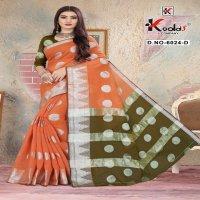 Kodas Ridhima 6024 Wholesale Cotton Base Designer Saree