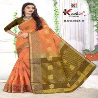 Kodas Ridhima 6025 Wholesale Cotton Base Designer Saree