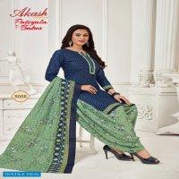 Akash Patiyala Babes Vol-9 Wholesale Shopping Printed Dress Material