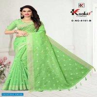Kodas Ranya-6151 Wholesale Shopping Cotton Sarees