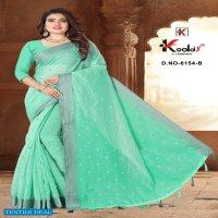 Kodas Ranya-6154 Wholesale Shopping Cotton Sarees
