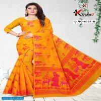 Kodas Muskan 6107 Wholesale Shopping Cotton Base Rich Pallu Sarees