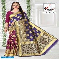 Kodas Suzuki 6179 Wholesale Silk Rich Pallu Sarees