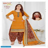 Aarvi Special Patiyala Vol-15 wholesale Readymade Patiyala Dress