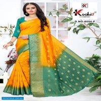 Kodas Poornima 6054 Wholesale Banglori Silk Sarees