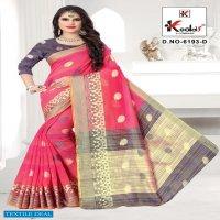 Kodas Soumya 6193 Wholesale Cotton Saree