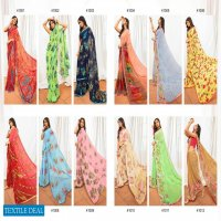 Sanskar Oormi Wholesale Special Pattern Indian Sarees