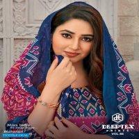DEEPTEX MISS INDIA VOL 66 COTTON PRINTED DRESS MATERIALS AT BEST RATES