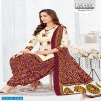 Akash Shagun Vol-29 Wholesale Cotton Printed Dress Material