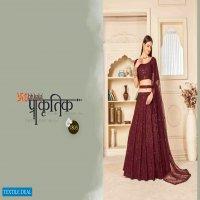 Shubhkala Guldasta Vol-7 Wholesale Fancy Lehengas Catalogs