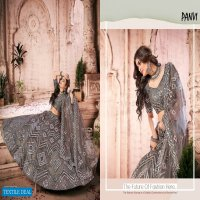 Panvi Nuraniyat Wholesale Designer Lehengas Catalogs