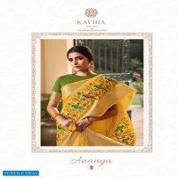 Kavira Ananya Wholesale Cotton Jari Weaving Sarees