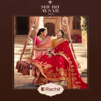 RACHIT FASHION SHUBH AVSAR VOL 2 1101-1114 SERIES HEAVY WORK SARIS FOR WEDDING