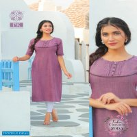 ARADHNA FASHION CASUALS VOL 2 BY PK RAYON FORMAL WEAR KURTIS