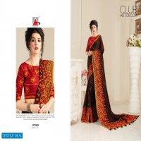 Art Decor Kashmir Heritage Wholesale Kashmiri Work Bridal Saree Collection
