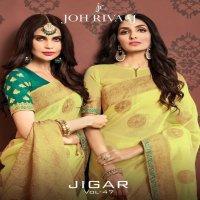 JIGAR VOL 47 BY JOH RIVAAJ EXCLUSIVE DESIGNER FANCY SAREES