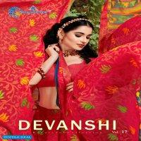 Mansarover Devanshi Vol-17 Wholesale Kussy Brasso Sarees