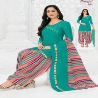 Pranjul Priyanka Vol-9 Wholesale Readymade Suits
