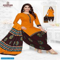 Somnath Shiv Gouri Vol-1 Wholesale Ready Made Cotton Dress And Un Stitched Dres