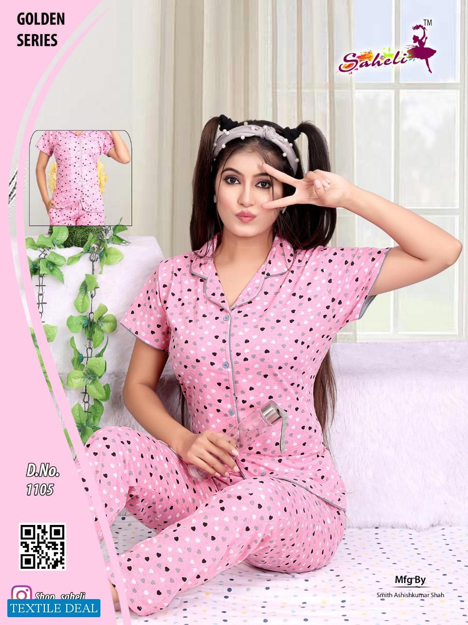 Saheli Alaya Wholesale Night Wear Hosiery Catalog