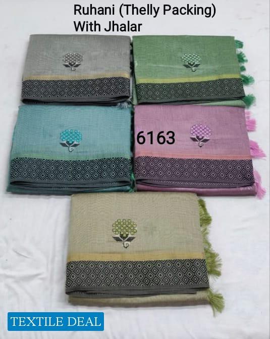 Kodas Ruhani 6163 Wholesale Cotton Saree With Jhalar