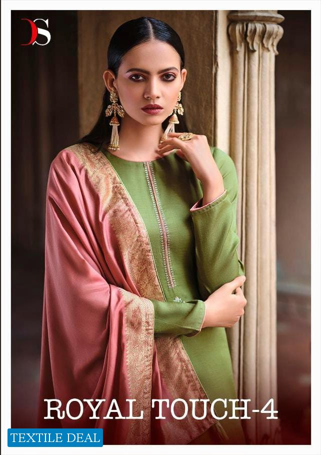 Deepsy Royal Touch Vol-4 Wholesale Inner Silk With Embroidery Dress