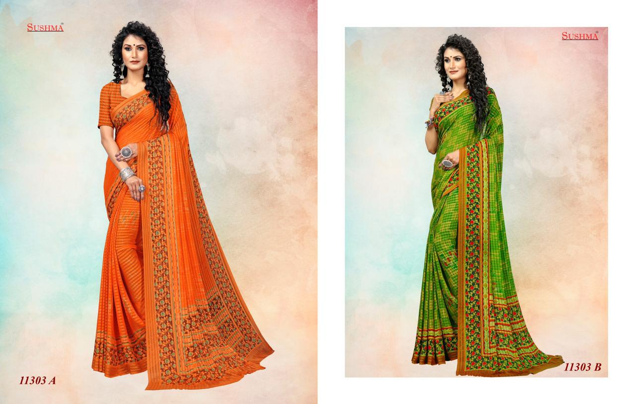 CEREMONY BY SUSHMA FANCY PRINTED CASUAL WEAR SAREE