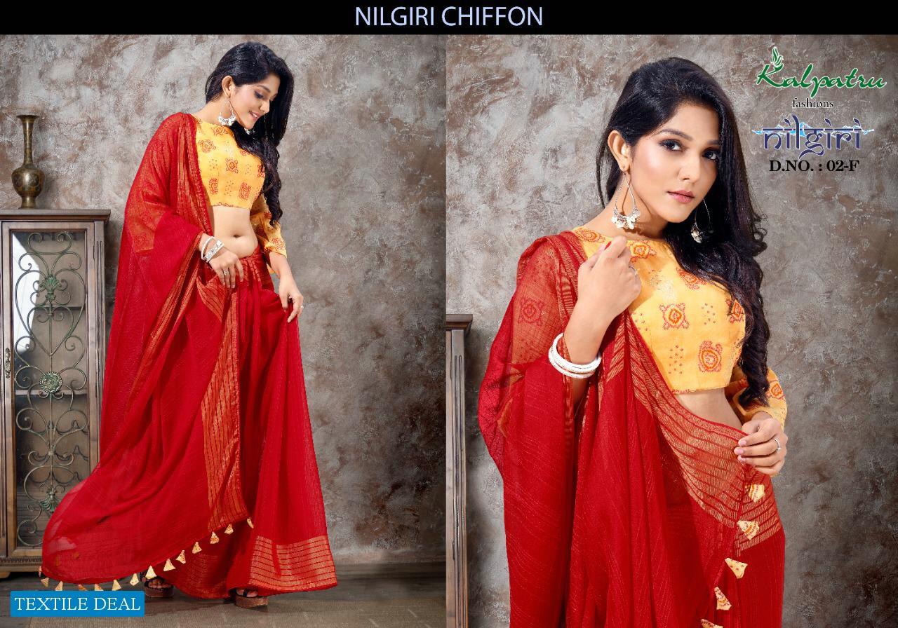 Kalpatru Nilgiri Wholesale Shopping Fancy Indian Sarees