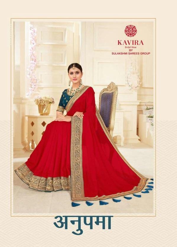 Kavira Anupama Wholesale Festive Indian Saree Catalog