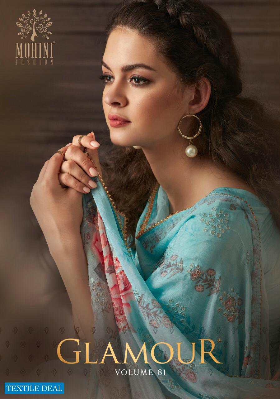 Mohini Glamour Vol-81 Wholesale Casual Salwar Kameez