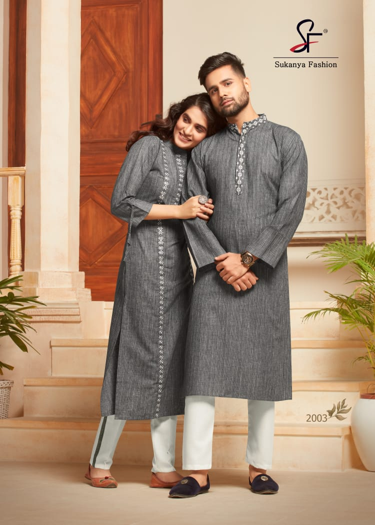 Royal Couple V 2 Wholesale in India