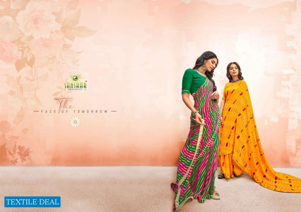 Sanskar Aaya Sawan Jhumke Wholesale Pure Weightless Sarees