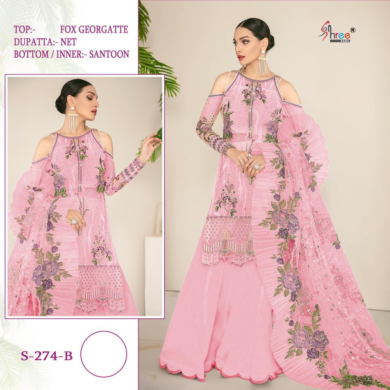Shree Fab S-274 Colours Wholesale Pakistani Concept Dress