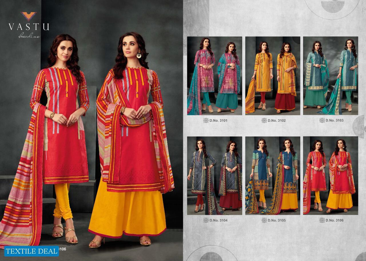 Vastu Tex Humera Vol-2 Wholesale Lawn Cotton Dress Material